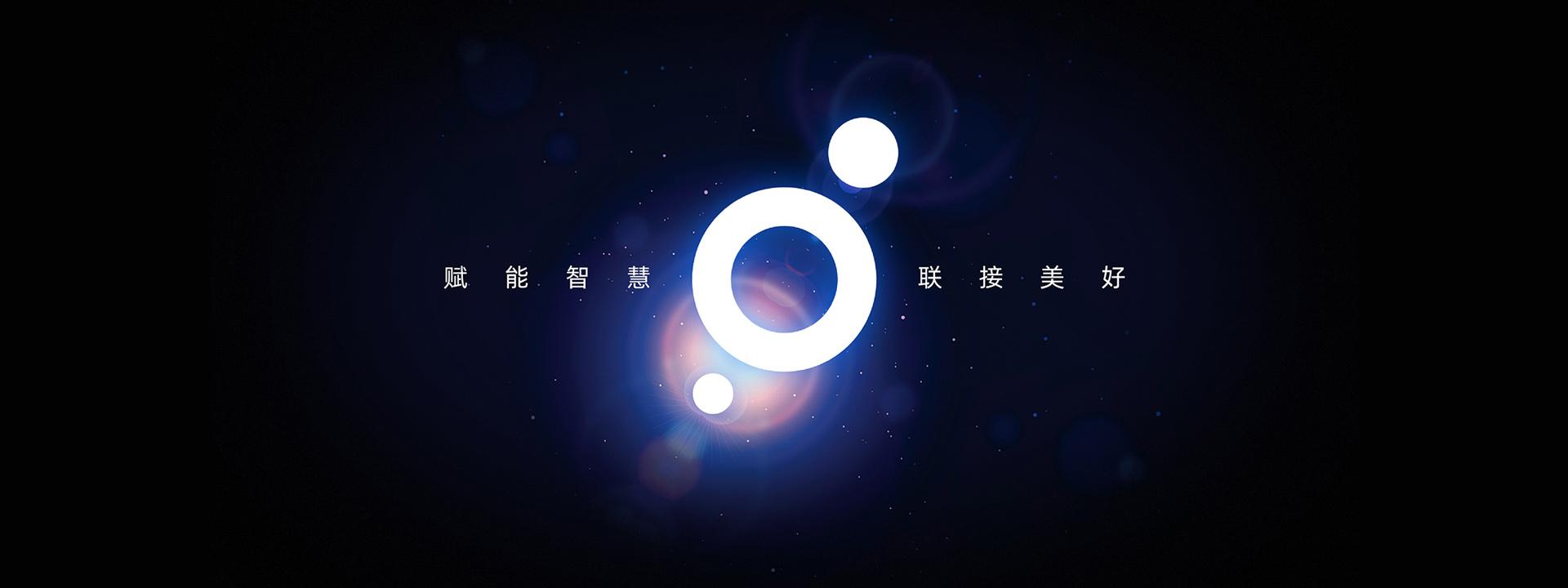 宏凱(kai)運通(tong)VI設計,深圳LOGO設計,品牌設計