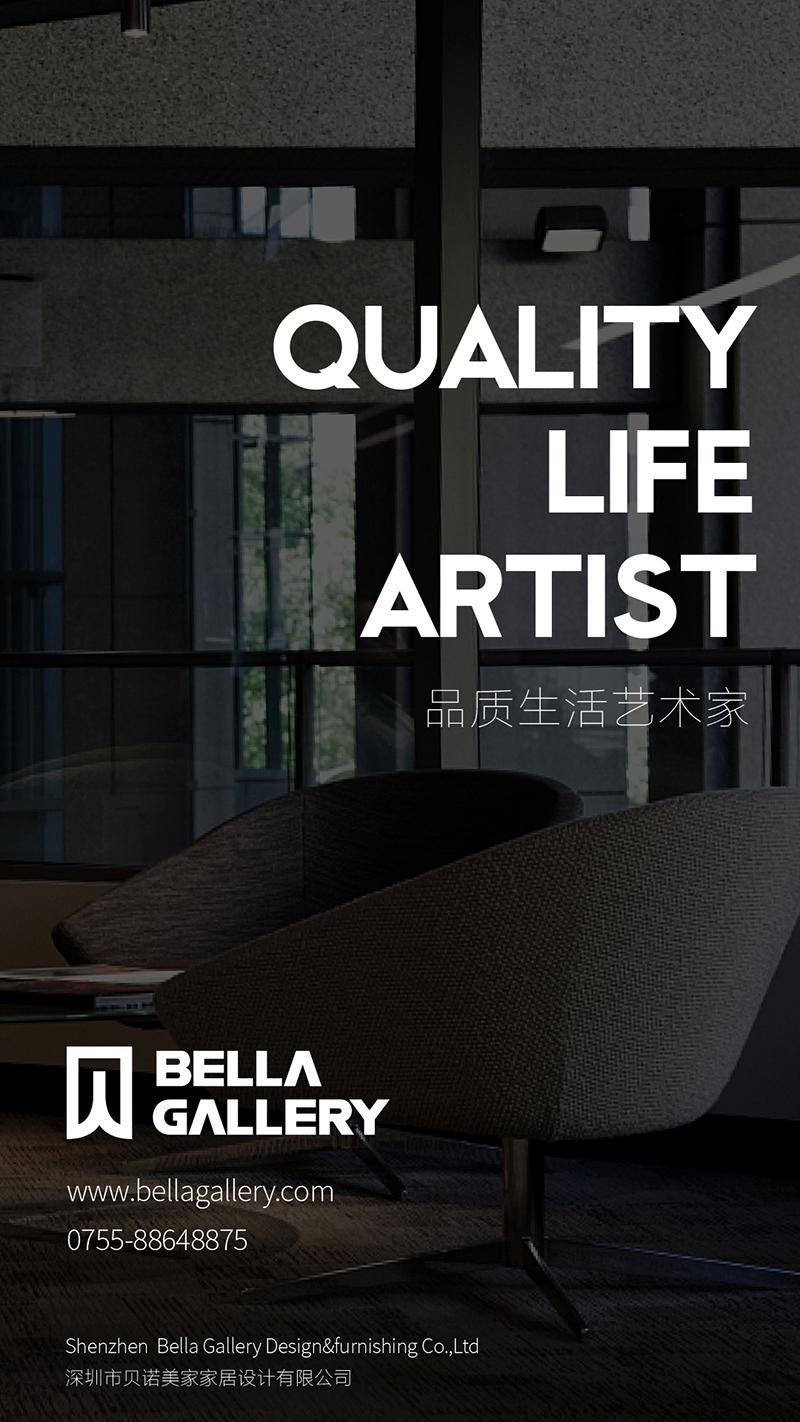 西昊家(jia)具VI設計,logo設計