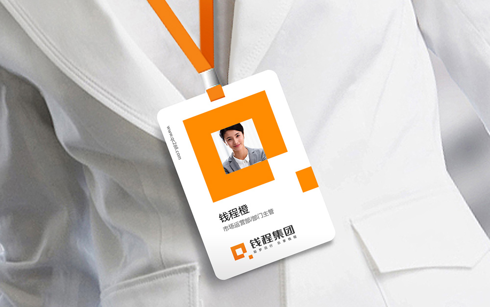 VI设计,深圳标志设计公司,品牌设计