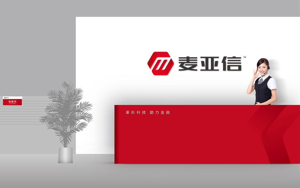 上市公司形象设计,IPO设计