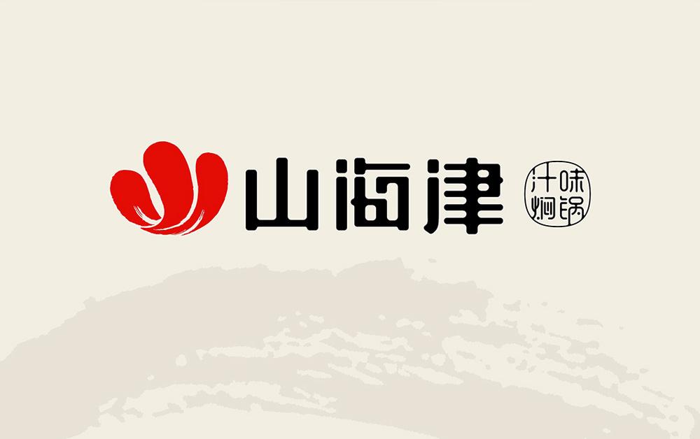 餐饮品牌设计,深圳VI设计,深圳标志设计