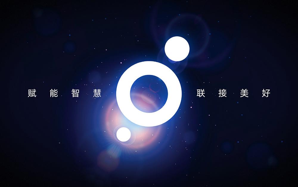 物联网品牌标志设计,深圳VI设计,VI设计公司