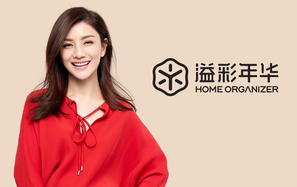 深圳VI设计,VI设计公司,标志设计公司,尼高设计公司