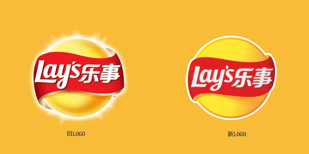 休闲零食品牌LOGO设计
