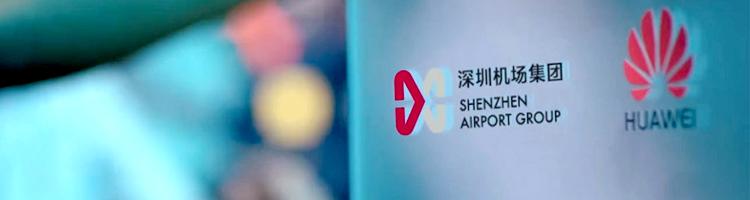 深圳VI設計公司分享深圳機場啟用(yong)新品牌形象 【尼高品牌設計】