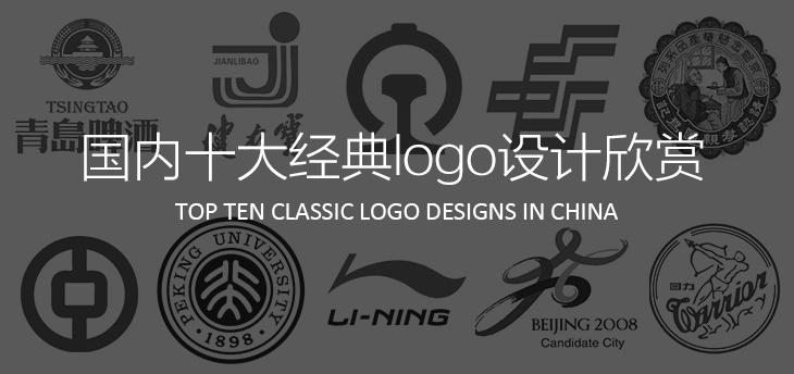 VI设计公司,品牌设计公司