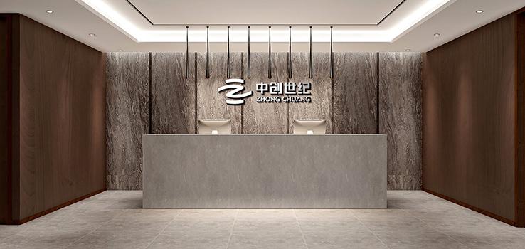 深圳VI设计公司--尼高签约中创世纪品牌VI设计