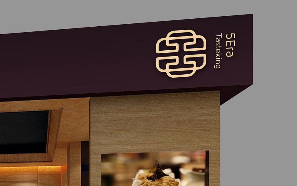 餐饮品牌VI、标志设计