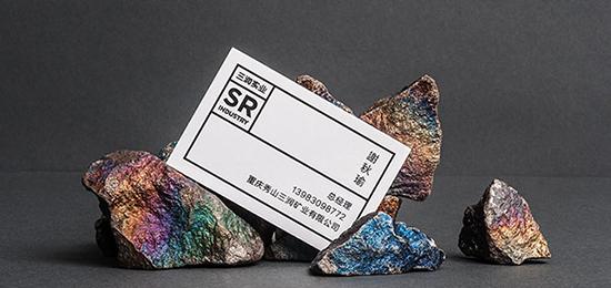 外资企业,三润矿业,视觉设计,视觉标识