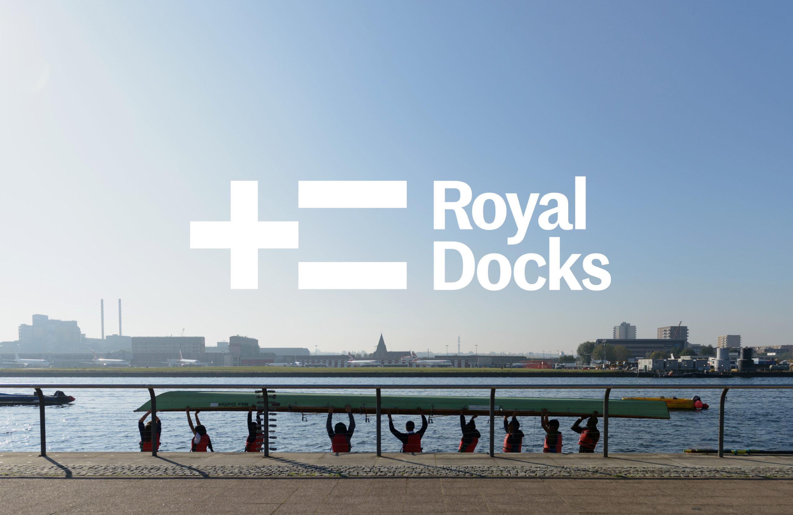 皇家码头视觉形象升级重塑