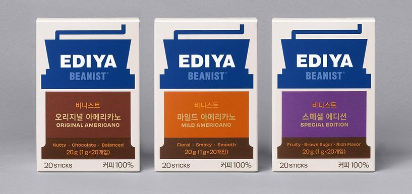 VI设计,品牌设计,深圳设计公司