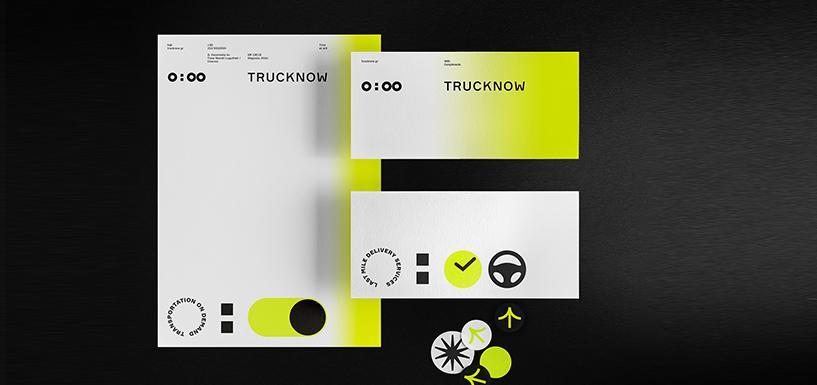 互联网行业标志设计