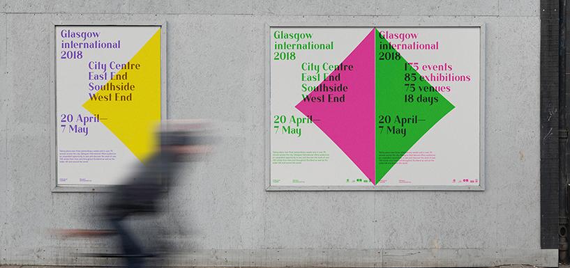 艺术节展览设计
