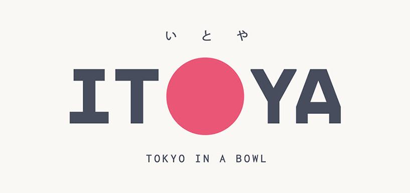日式餐饮品牌LOGO设计