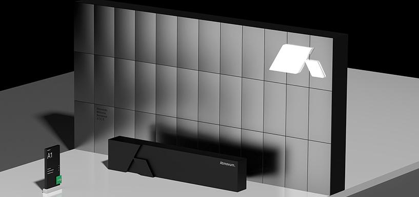 物流行业Atmovum品牌形象设计