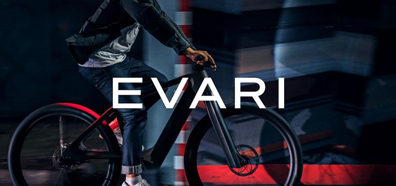 电动自行车Evari Bikes标志设计