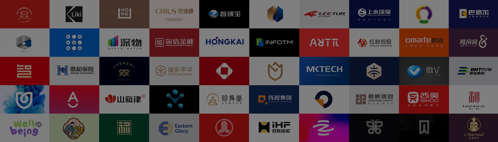 深圳专业VI设计公司