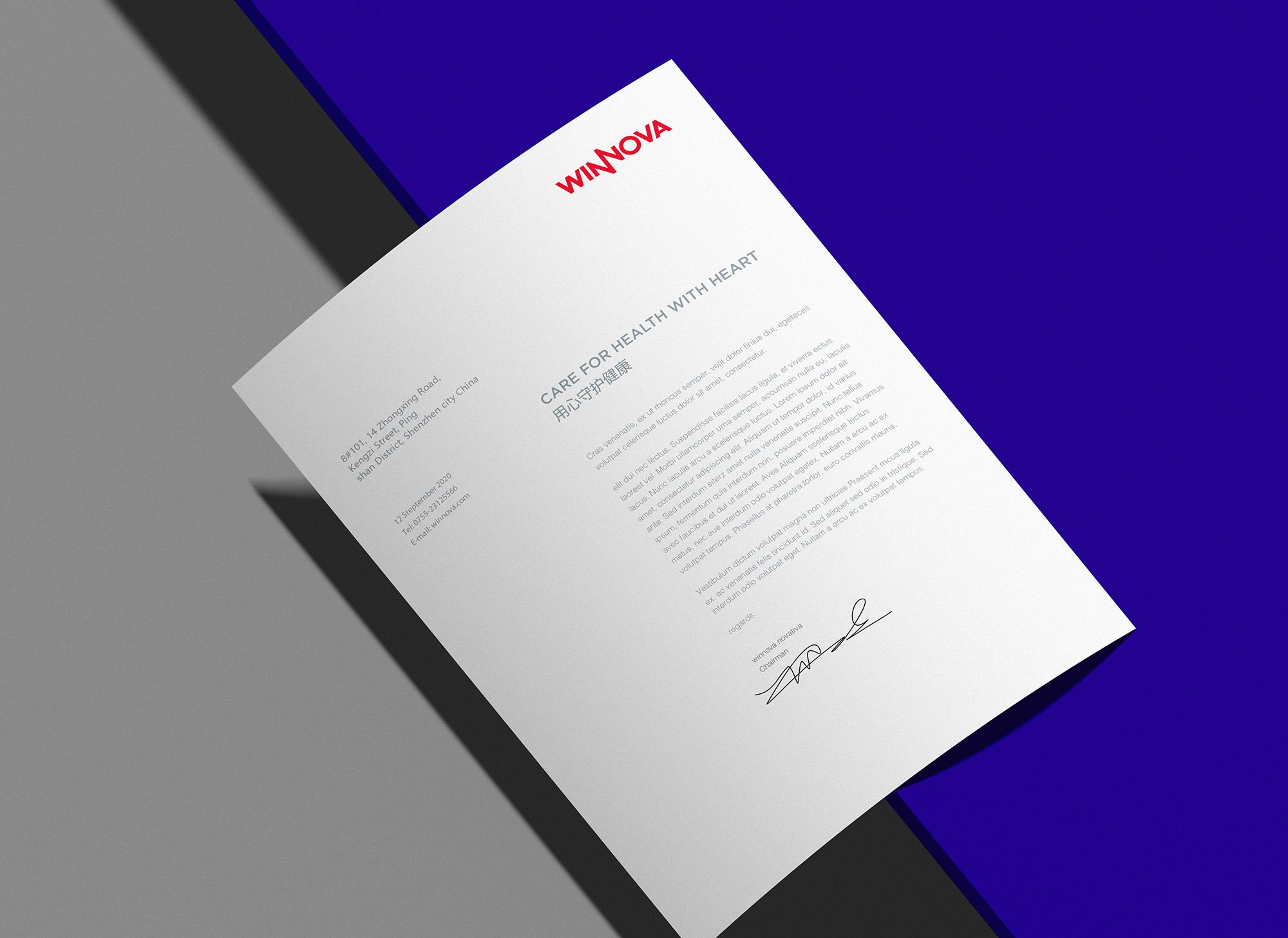 医药集团<a href=http://www.hnmxxf.com target=_blank class=infotextkey>标志设计</a>应用信纸